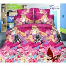 Барби полуторный комплект постельного белья